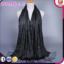 Gorgeous muslim party hijab, islamic scarf