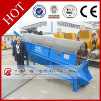 Rotary Drum Trommel Screen round shaker design