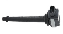 High quality auto Ignition coil as OEM standard 22448-ED800
