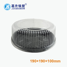 Disposable plastic clear round cake packaging box with Lid