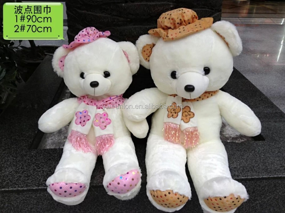 Brushy wearing hat baby toys ,wholesale realistic bright soft bear