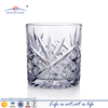 Clear cut glass tumbler new design engraved crystal whiskey glass