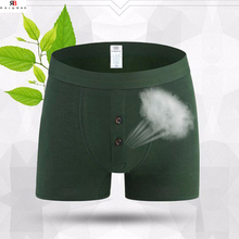 wholesale solid color breathable men's seamless boxers