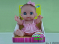 9 Inch Baby Doll Toy
