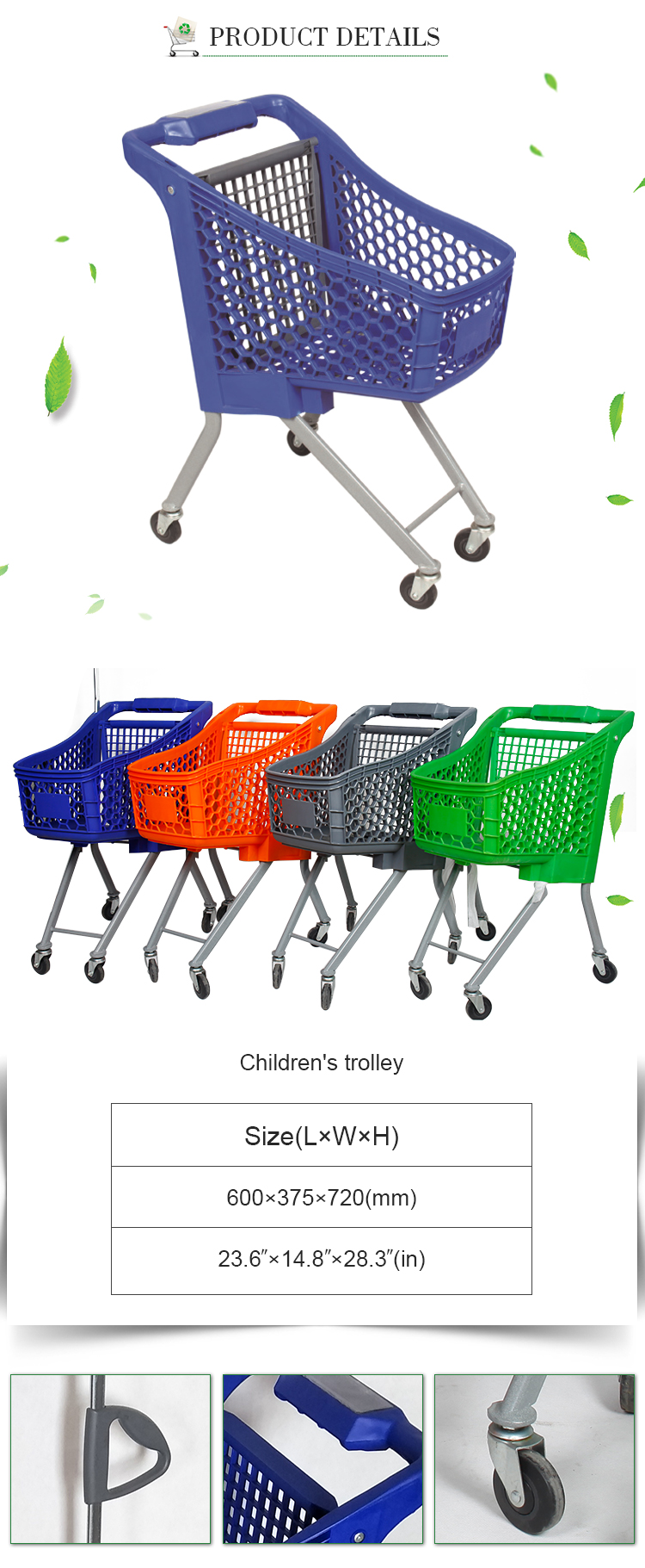 Mall kids shopping trolley smart cart trolley with a flag