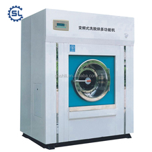 Automatic Laundry industrial washing and dewatering machine