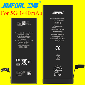 jimforl mobile phone battery iphone 5 original for apple iphone 5g battery 1440mAh