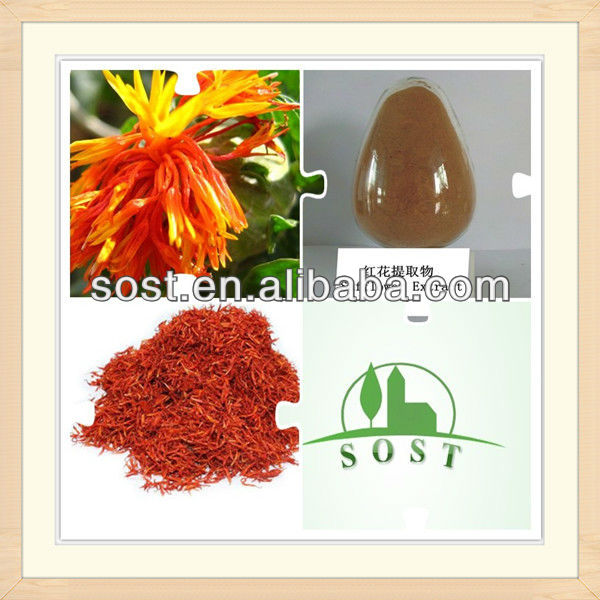 yellow brown color powder high quality safflower extract