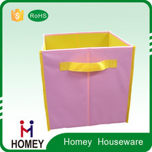 2016 new Design polyester 600D PVC Backing Cloth Storage Box/Fabric Foldable zipper Storage Bin