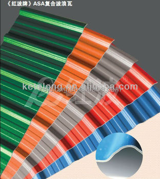 asa coated pvc roofing sheet