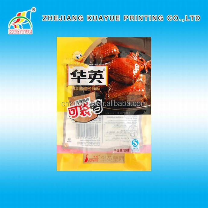 Three Side Sealed Food Pouch,Nylon Vacuum Bag,Food Packaging Distributor
