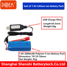 7.4v 2000mah 20c 25c high rate discharge polymer lithium ion model ship aircraft battery pack