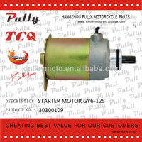 LOW NOISE GY6-125 MOTORCYCLE PARTS STARTER MOTOR