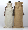 Customized Logo Acceptable Jute Linen Wine Bags With Jute Cord