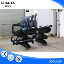 Guanya-40W midea water cooled screw chiller