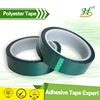 High temperature resistant heat masking pet film silicone tape