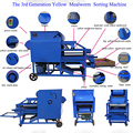 Farm full automatic multifunctional yellow Mealworm selecting machine and sorting machine