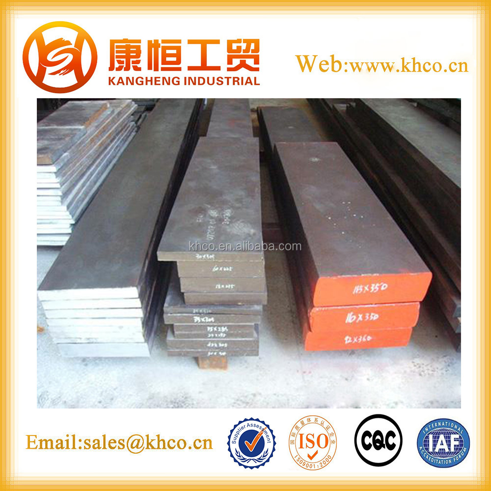 SKD11 cold working forged tool steel plate price list