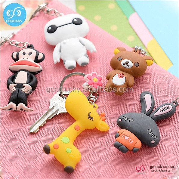 2016 Guangzhou factory metal high quality customized fashion key chain