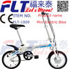 2013 Manufacturer supply CE approved FLT-1009 mini electric pocket bike with lightweight