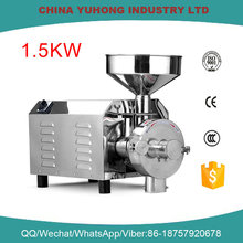 White Tea leaves powder grinder/food crops pulverizer