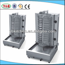 Shawarma Machine/Stainless Steel Electric Vertical Broiler Kebab Grill Shawarma Machine