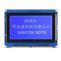 Blue-White 240x128 t6963c graphic lcd module