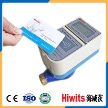 Hiwits LCD Display RF Contactless Card Lithium Batteries Prepaid Water Meter