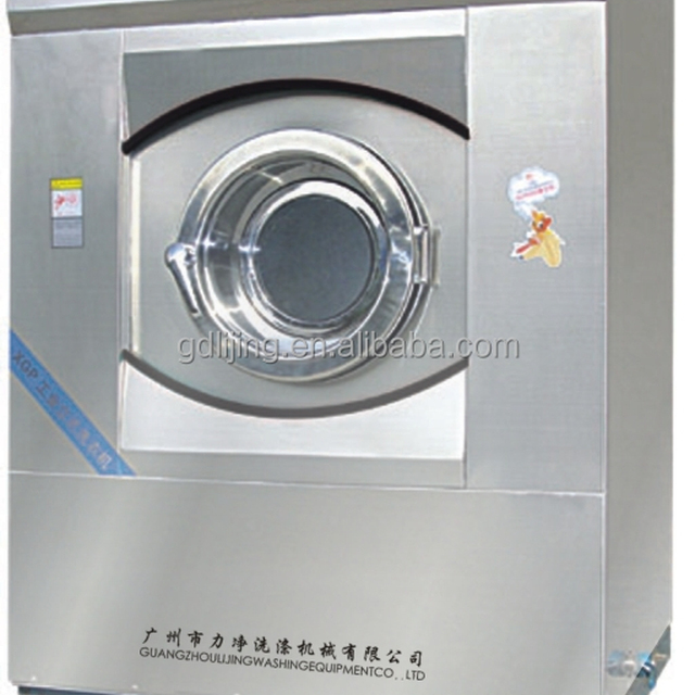 15kg CE Approved Vertical Idustrial clothing machinery Laundry Equipment small Washing Machine price