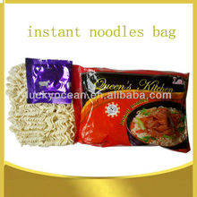 low -fat instant noodles 75g