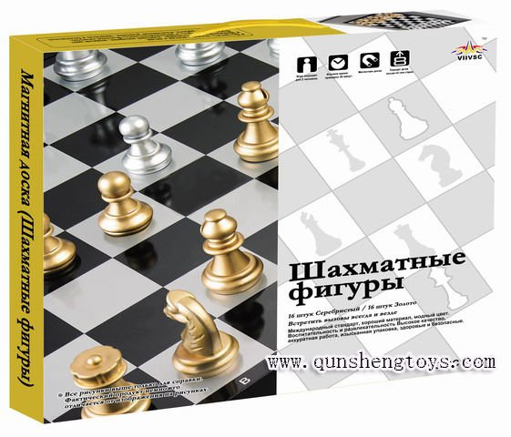hottest Russian Magnetic modern chess toys for children