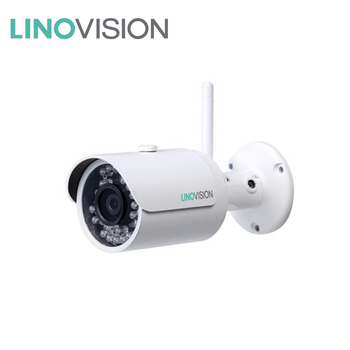 2 MP Full HD Network 30m IR water-proof P2P Small Bullet Wireless IP Camera