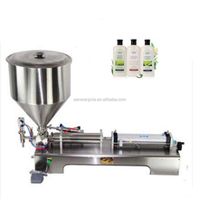Fuel Oil Filling Machine China Supplier, Oil Filling Machine Price, Fuel Oil Filling Line