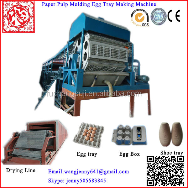 egg tray making machine price/paper mold egg tray machine