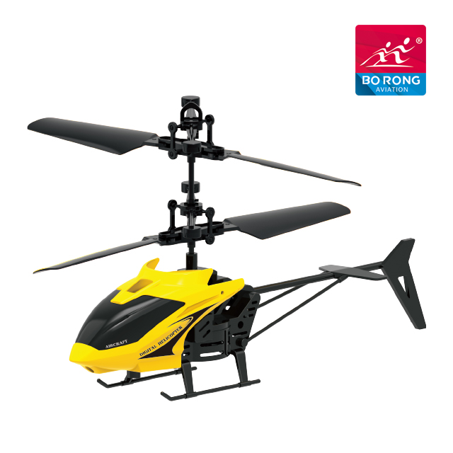 infrared late-model full-3D flight flying induction aircraft remote controlled toy sensor helicopter made in china BR-B20-1
