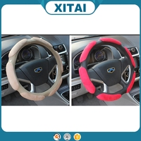 Best price Xitai car accessories 3-spoke wheel hand sewing steering wheel cover art.-no. 108