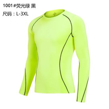 Hot Products Sale Sport Bodybuilding Skin Tight Long Sleeve Compression Shirt