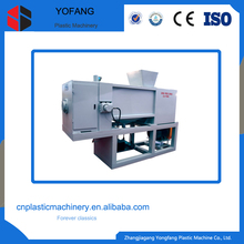 china made plastic film squeeze screw press dryer/pe film dryer with low price