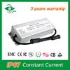 Output 70w led power supply 2100ma constant current 70w led driver with metal case