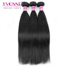 Wholesale cheap virgin straight brazilian human hair sew in weave