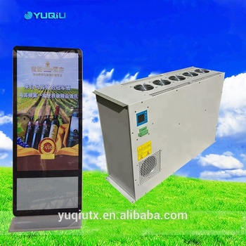 Outdoor advertising machine air conditioner used in public place