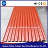 Corrugated roofing sheet Coated metal roof tile discount corrugated sheet metal roof waterproofing sheet