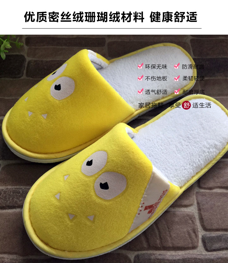 The new high-end hotel disposable home indoor children's heavy sole anti-skid Eva disposable <strong>slippers</strong>