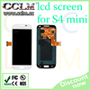 China manufacturer oem lcd screen for samsung galaxy s4 mini, mobile phones display digitizer for s4 mini