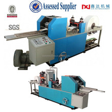 Mini pocket paper processing machine/Automatic folding & color printing wallet facial tissue paper machine