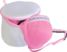 Off-White Polyester Mesh Commercial Unique Wash Bag For Bra With Pink Ziper
