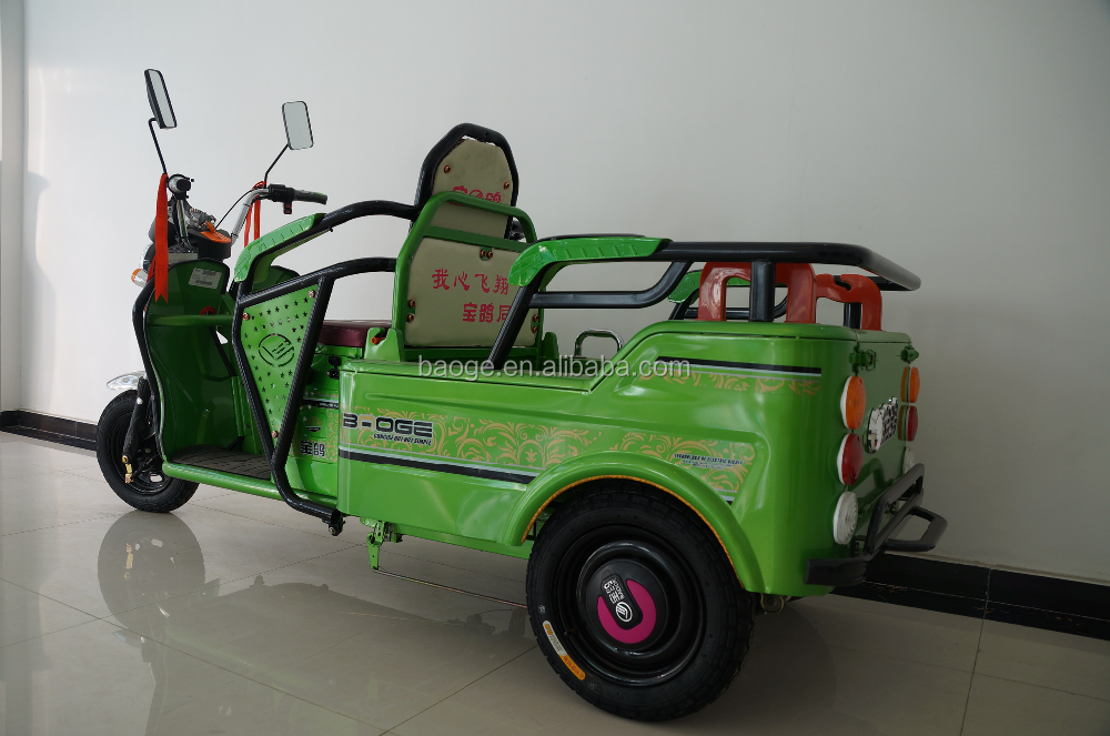 2017 Cheap electric tricycle for adult