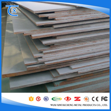 ISO/TS16949 35# medium carbon steel price per kg