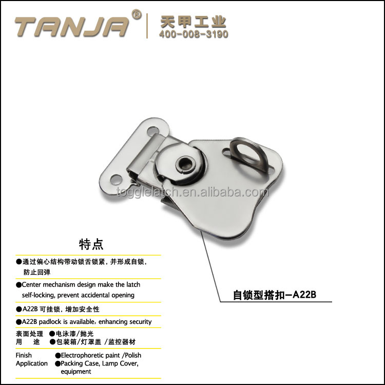 electrical box clasp latch lock/ twist latch with lock hole