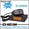 /product-gs/in-vehicle-radio-mobile-radio-65w-ic-2300h-long-range-vhf-136-174mhz-60195884360.html